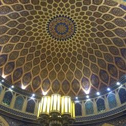 Beautifully designed Persian Court